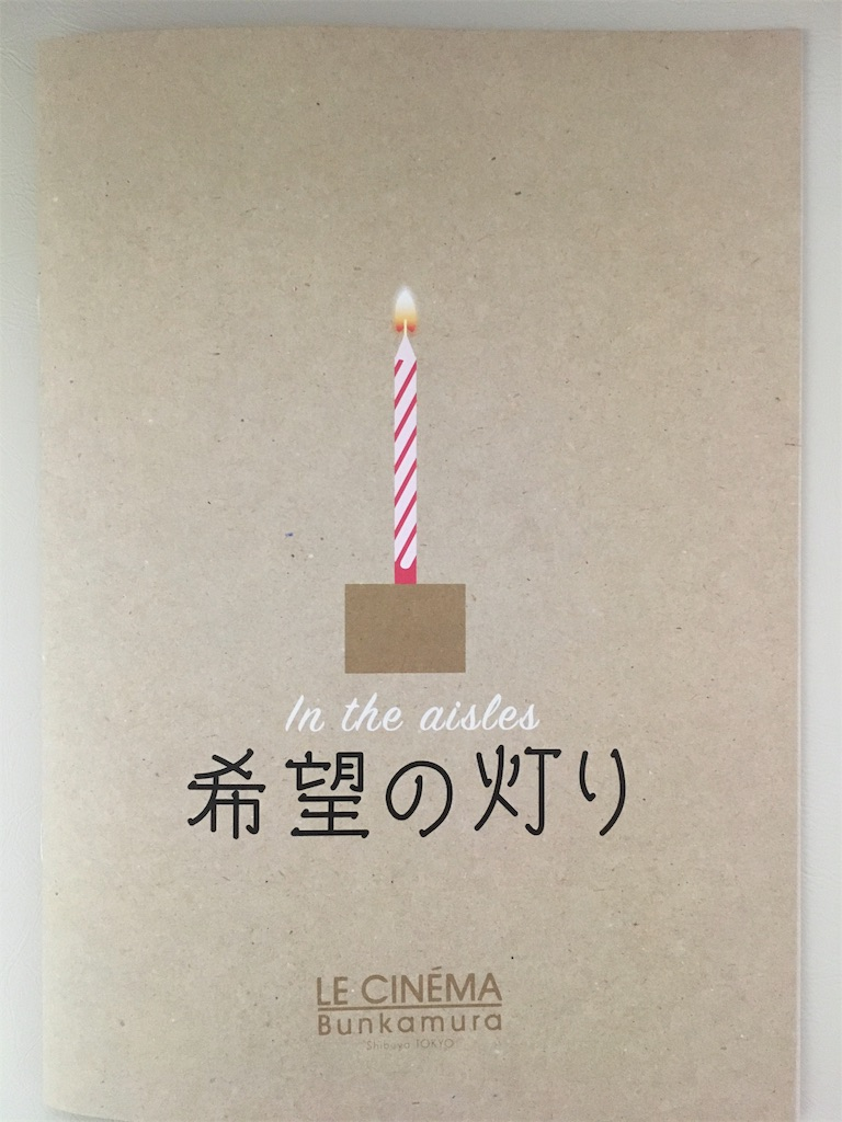 f:id:atsuatsutakechan:20191118184559j:image