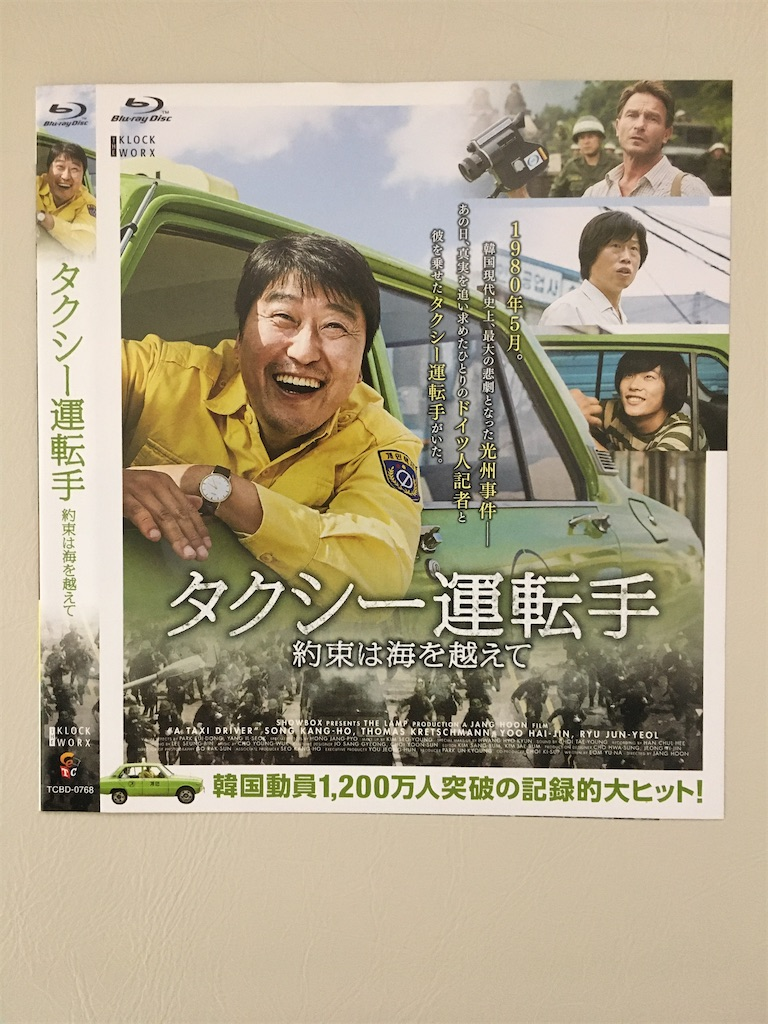 f:id:atsuatsutakechan:20200311184146j:image
